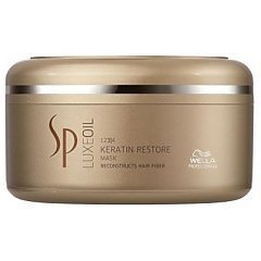 Wella Sp Luxe Oil Restore Mask 1/1