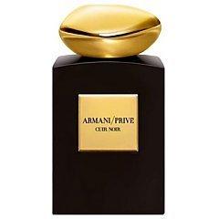 Giorgio Armani Armani Prive Cuir Noir 1/1
