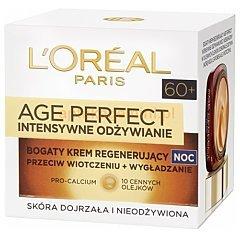 L'oreal Age Perfect 60+ 1/1