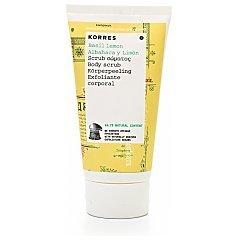 Korres Basil Lemon Body Scrub 1/1