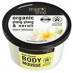 Organic Shop Bali Flower Ylang-Ylang & Neroli Body Mousse 1/1