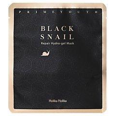 Holika Holika Prime Youth Black Snail Repair Hydro-Gel Mask 1/1