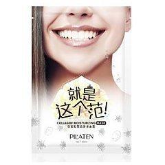Pilaten Collagen Moisturizing Mask 1/1