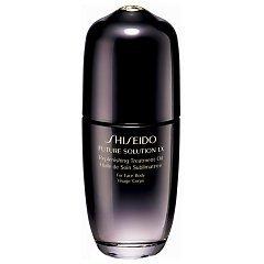 Shiseido Future Solution LX Replenishing Treatment Oil tester 1/1