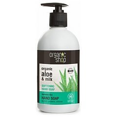 Organic Shop Barbados Aloe & Milk Softening Hand Soap 1/1