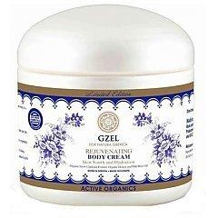 Natura Siberica Gzel Rejuvenating Body Cream 1/1