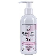 Active Organic Girl 1/1