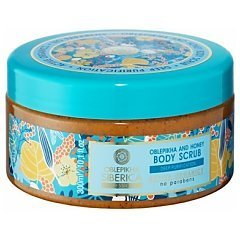 Natura Siberica Oblepikha Honey Body Scrub 1/1