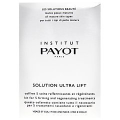 Payot Ultra Lift Masque 1/1