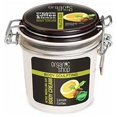 Organic Shop Body Sculpting Lemon Coffee Body Cream 1/1