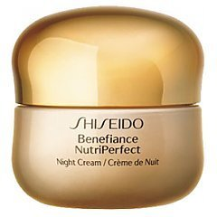 Shiseido Benefiance NutriPerfect Night Cream 1/1