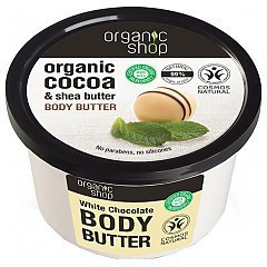 Organic Shop White Chocolate Body Butter 1/1