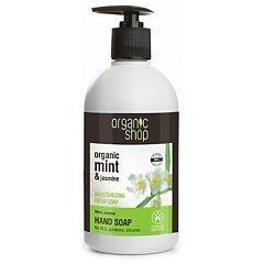 Organic Shop Minty Jasmine Hand Soap 1/1