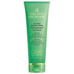 Collistar Special Perfect Body Talasso Shower Cream 1/1