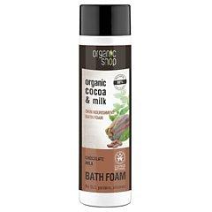 Organic Shop Chocolate Milk Bath Foam 1/1