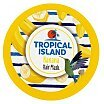 Marion Tropical Island Hair Mask Odżywcza maska do włosów Banana 200ml