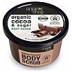 Organic Shop Belgian Chocolate Organic Cocoa & Sugar Body Scrub Peeling do ciała 250ml
